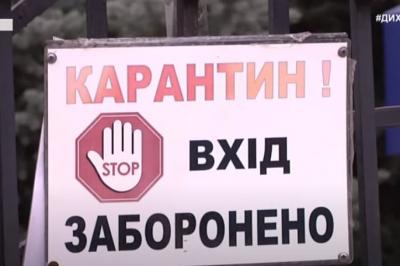 В Україні оновили поділ на карантинні зони