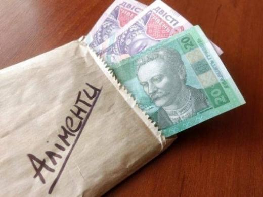В Україні ввели індексацію аліментів: що це значить