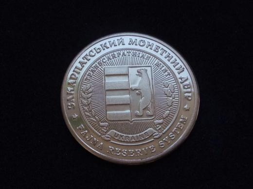 Унікальна ужгородська монета