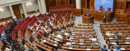 В Україні створять Бюро економічної безпеки і ліквідують податкову міліцію
