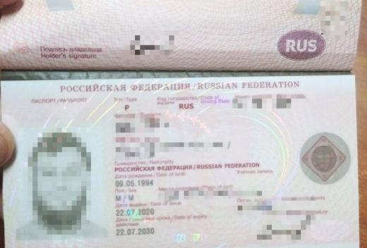 """У ПП """"Лужанка"""" прикордонники затримали громадянина Росії з чужим паспортом"""