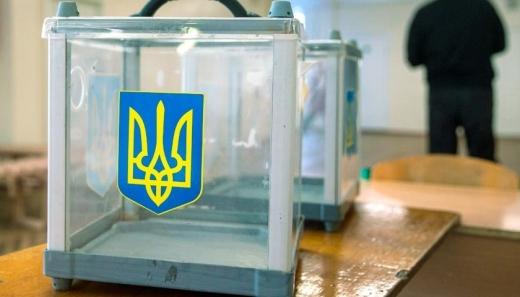 В Україні офіційно розпочалась виборча кампанія