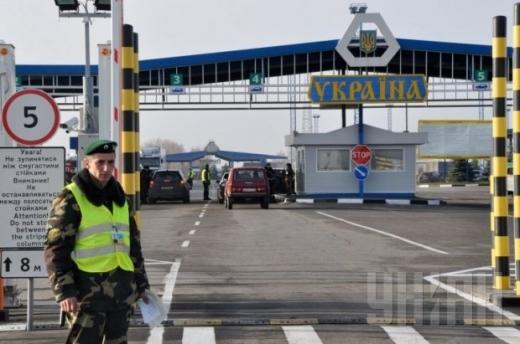 Афганець намагався нелегально перетнути кордон з Румунією