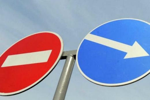 У понеділок відбудеться зміна руху на трасі Київ-Чоп