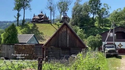 На Закарпатті стартував проєкт, мета якого – популяризація дерев'яних церков краю