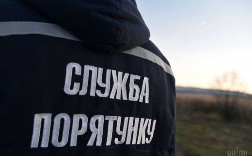 На Рахівщині зник 35-річний чоловік