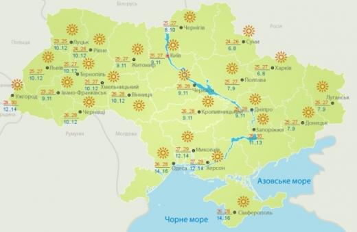 Усюди сонячно та тепло. Погода в Україні 13 вересня