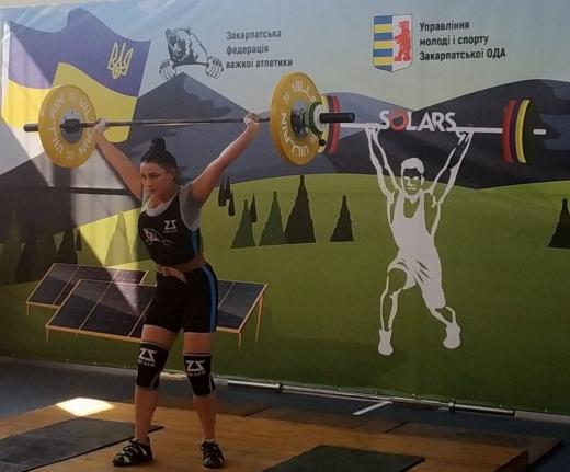 Чемпіонат області із важкої атлетики проходить на Закарпатті