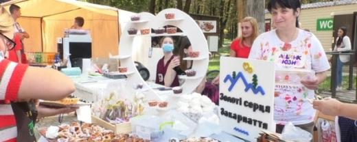 Інклюзивний фестиваль вперше відбувся на Закарпатті