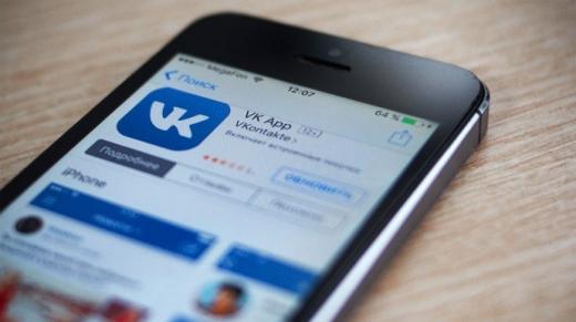 """Мінкульт вимагає  видалити """"Вконтакте"""" із онлайн-крамниць"""