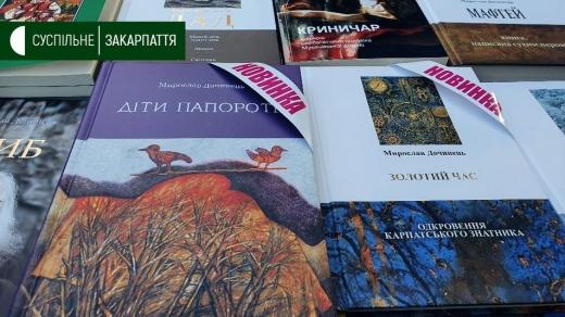 В Ужгороді відкрили книжковий фестиваль