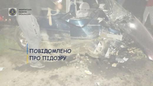 Унаслідок ДТП на Закарпатті постраждали три пасажирки, зокрема неповнолітні
