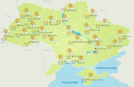 Синоптики дали прогноз на 23 вересня: чого чекати від погоди