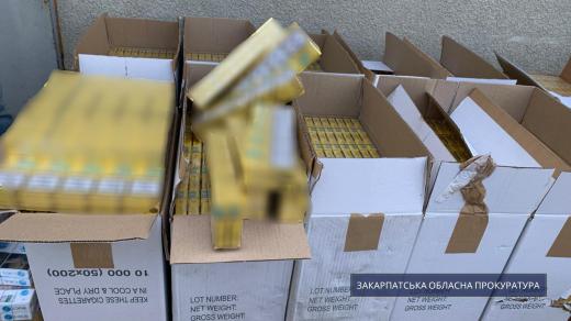 Контрабандних цигарок на 400 тисяч гривень виявили на Закарпатті