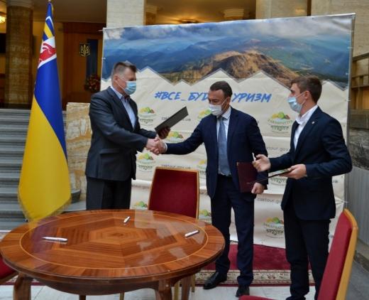 Підписано Меморандум про співпрацю щодо підтримки функціонування Центру сталого туризму українських Карпат