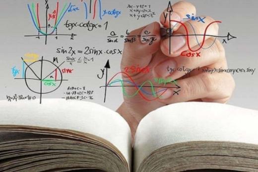 Як зміниться ЗНО з математики у 2021