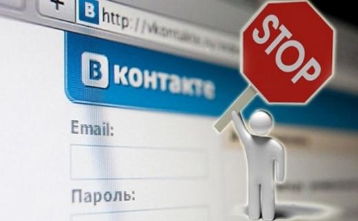 """В РНБО пригрозили користувачам """"Вконтакте"""" спецобліком і """"проблемами"""" з поліцією"""