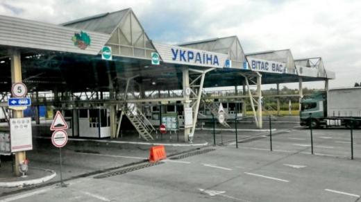 Заборона на в'їзд іноземців до України втратила чинність