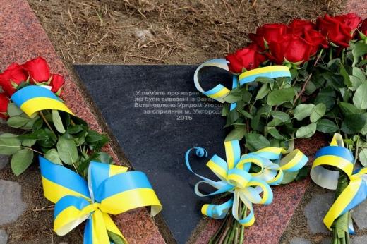 В Ужгороді вшанували жертв масових розстрілів у Бабиному Яру