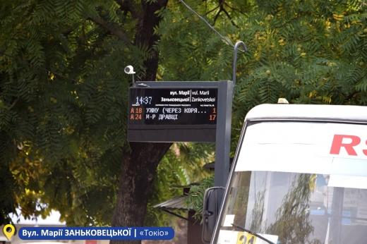 Автобусні зупинки облаштовують в Ужгороді