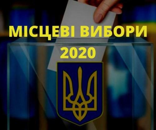 ТВК Ужгорода отримала документи від 69 дільниць