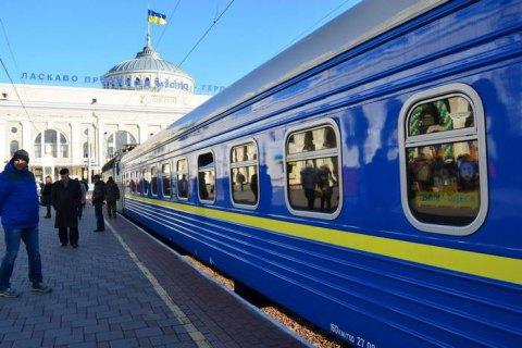 В УЗ до квітня 2021 року не планують підвищувати пасажирські тарифи
