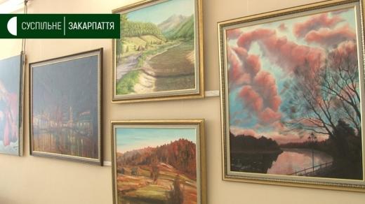 Виставку картин Івана Жупана відкрили в Ужгороді