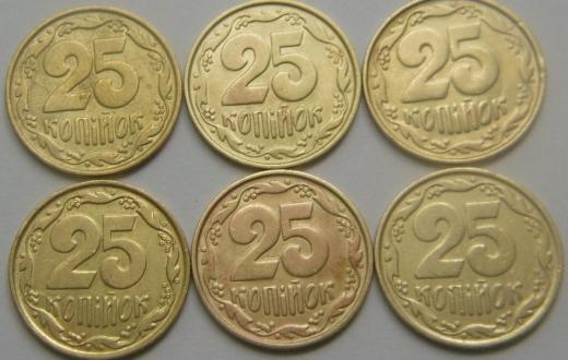 Монети 25 копійок вилучають з обігу