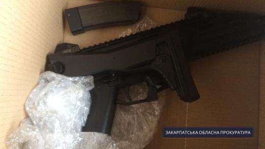 Росіянин, який намагався перевезти зброю через закарпатський кордон, сидітиме за гратами