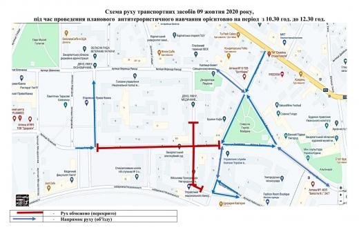 Антитерористичні навчання в Ужгороді: рух транспорту обмежать (КАРТА)