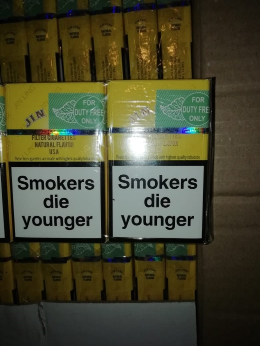 У вантажному потязі виявили контрабандні цигарки