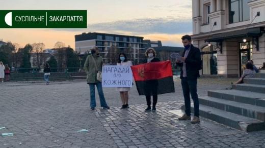 Акція на підтримку полонених відбулася в Ужгороді (ФОТО)