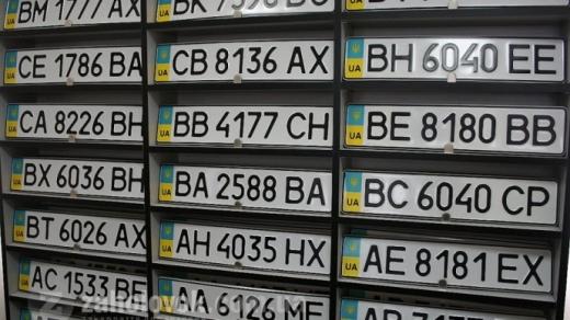МВС хоче спростити процес реєстрації авто