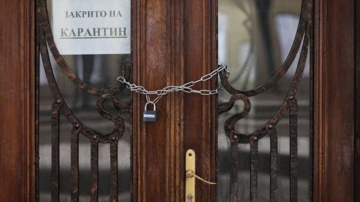 ВНЗ в Україні переходять на дистанційне навчання, а школи на дочасні канікули