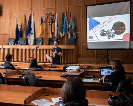 Ужгородська міська рада профінансує 4 проєкти конкурсу молодіжних інціатив