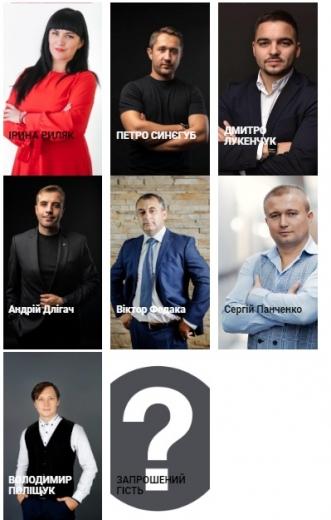 Конференція «Бізнес Прорив 2020» збере в Ужгороді кращих спікерів і підприємців України