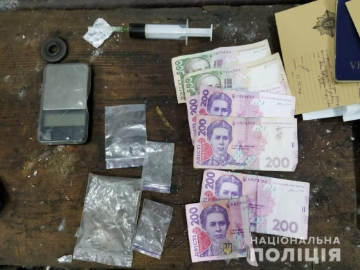 Суд обрав запобіжний захід збувачу наркотиків з Тячівщини