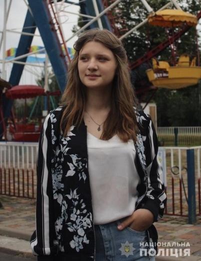 В Мукачеві зникла неповнолітня: просять про допомогу в пошуках