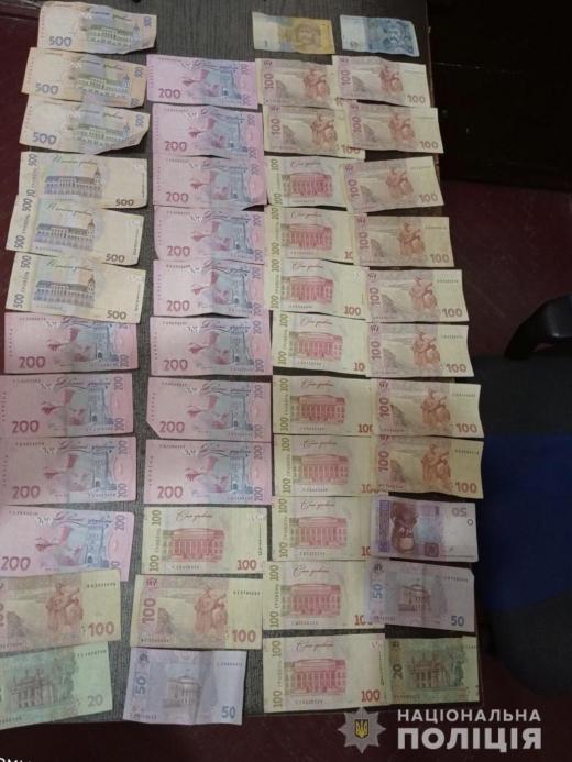 На Закарпатті зловмисник обікрав працівницю кав'ярні на 10 тисяч гривень