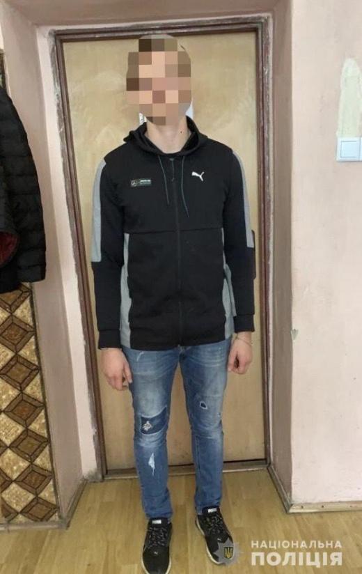 У Мукачеві поліцейські затримали збувача наркотиків