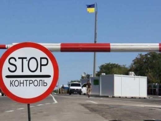 """Через ПП """"Тиса"""" намагались незаконно перевезти малолітніх дітей"""