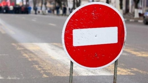 На одній із вулиць Ужгорода у понеділок буде обмежений рух