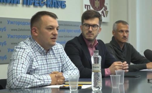 В Ужгороді експерти поділились думками стосовно перебігу передвиборчої кампанії на Закарпатті (ВІДЕО)