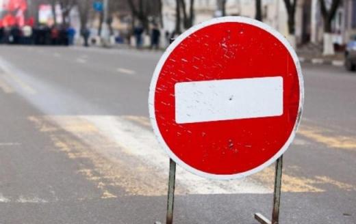 Завтра на перехресті двох ужгородських вулиць буде перекрито рух автотранспорту