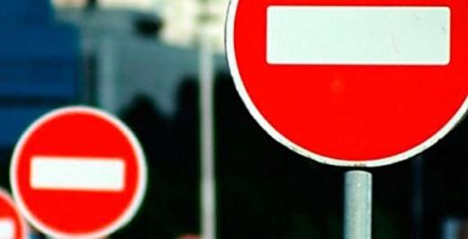 На одній із вулиць Ужгорода буде закрито рух для транспорту: коли та де