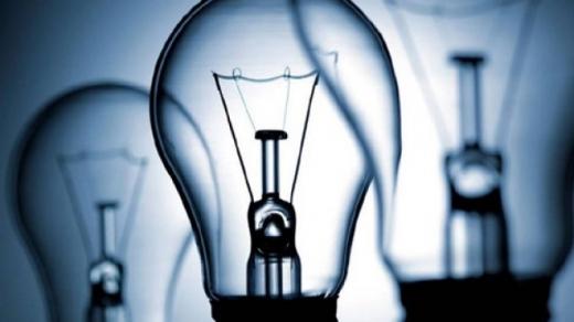 Українцям можуть повернути переплачені гроші за електроенергію