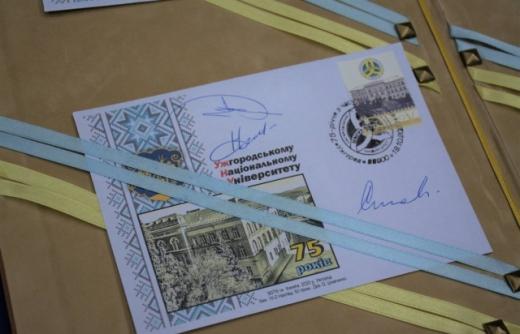 УжНУ презентував власну поштову марку