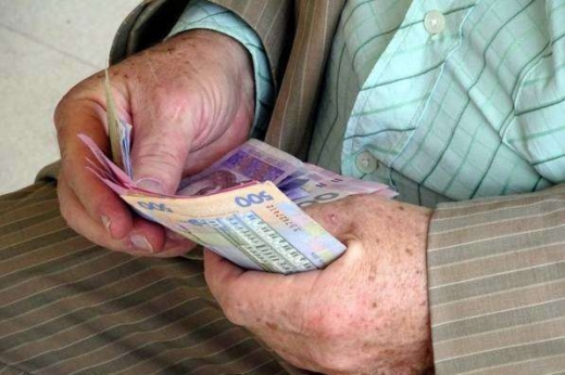 Накопичувальну пенсійну систему не виключає українська влада у майбутньому