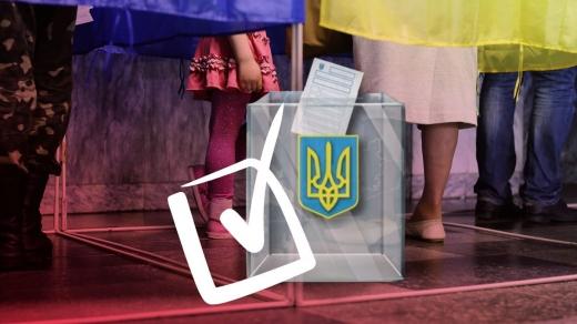 Явка на місцевих виборах: скільки українців вже проголосували