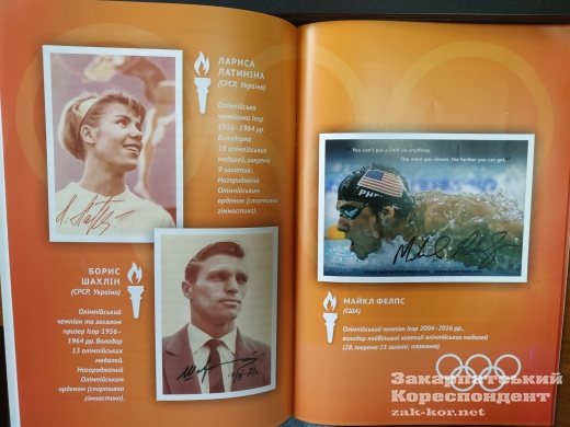 «Олімпійські ігри в колекції закарпатця»: вийшло друком видання про унікальне хобі